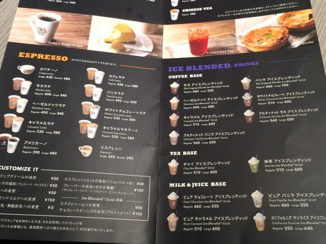 The Coffee Bean & Tea Leaf_menu2