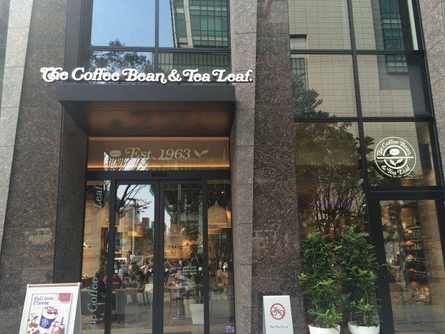 The Coffee Bean & Tea Leaf_shop