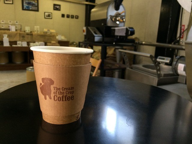 The Cream of the Crop Coffee_coffee
