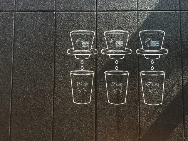 The Cream of the Crop Coffee_logo