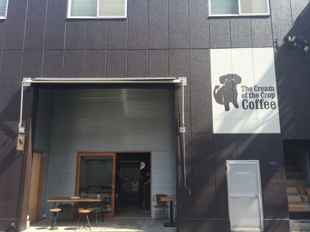 The Cream of the Crop Coffee_shop2