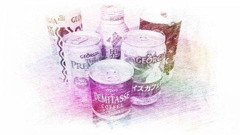 kancoffees 480x270