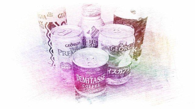 缶コーヒーに含まれるカフェイン量