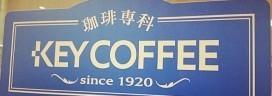 keycoffee-logo