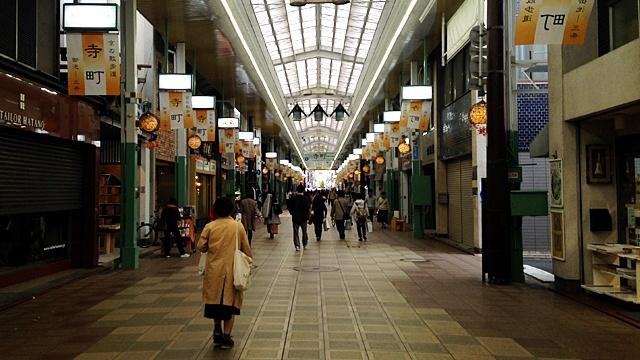 スマート珈琲店_商店街
