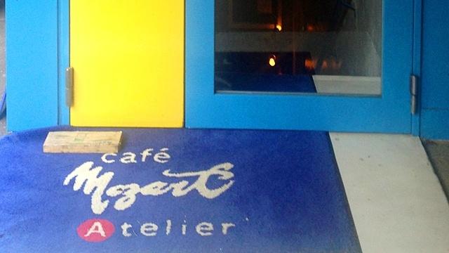 caféMozartAtelier_マット