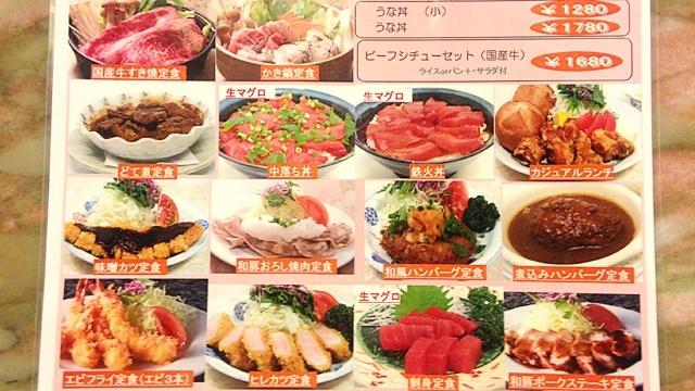 カフェテラスロダン青山店_メニュー3
