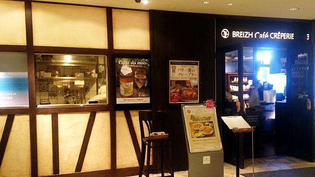 ブレッツカフェ名古屋タワーズプラザ店_外観