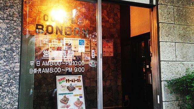 BONBON泉本店_ドア