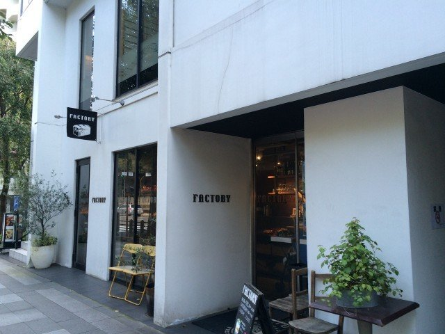 COFFEE COLLECTION around 神田錦町2015_factory1