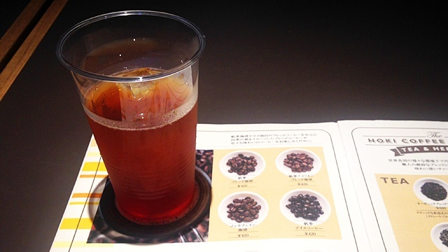 帆季珈琲テラス_紅茶