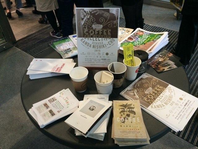 COFFEE COLLECTION around 神田錦町2015_entrance