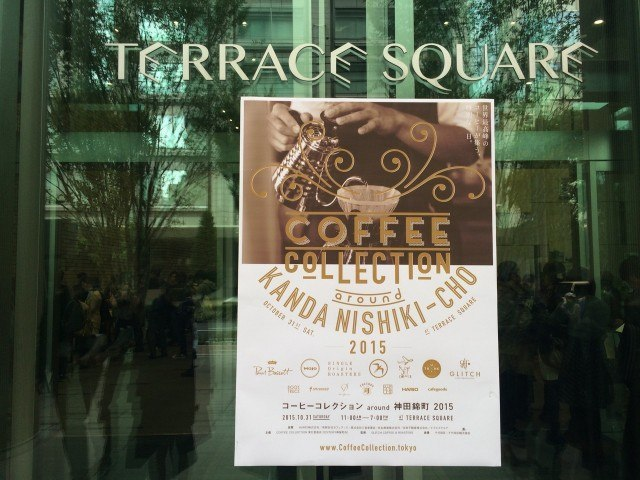 COFFEE COLLECTION around 神田錦町2015_poster