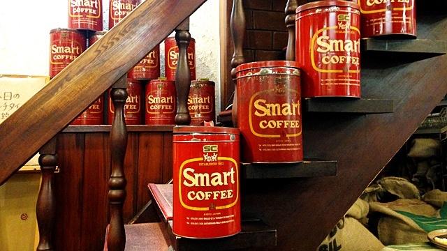 スマート珈琲店_コーヒー豆