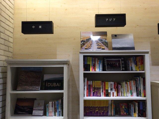 H.I.S.旅と本と珈琲と_books