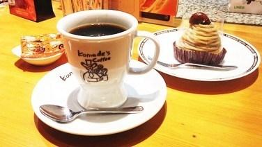 コメダコーヒーの歴史と特徴
