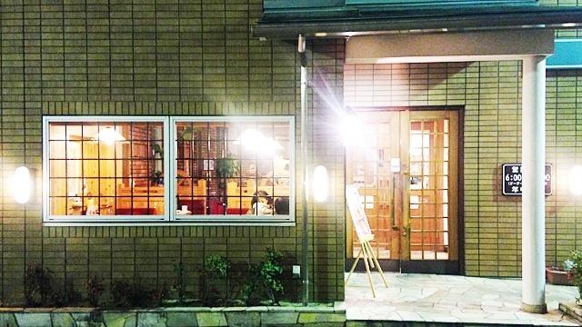 コメダ珈琲店葵店_入口