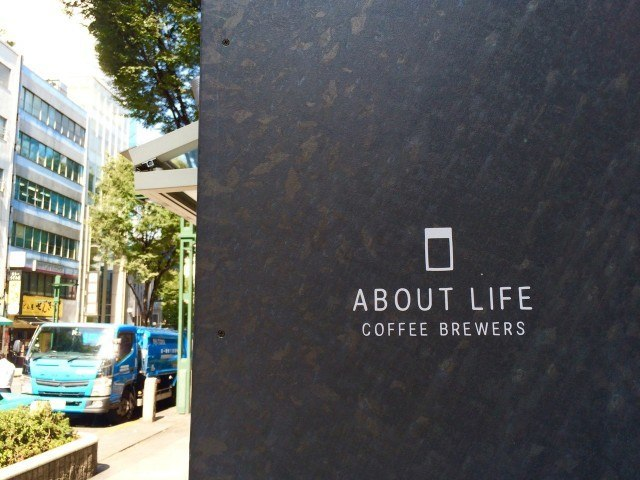 ABOUT LIFE COFFEE BREWERS_logo