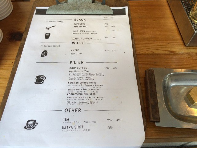 ABOUT LIFE COFFEE BREWERS_menu2