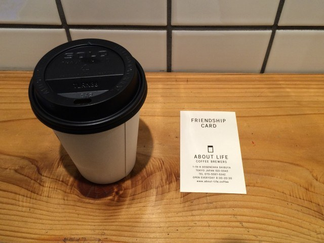 ABOUT LIFE COFFEE BREWERS_pointcard