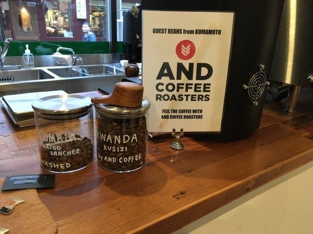 ALL SEASONS COFFEE_beans