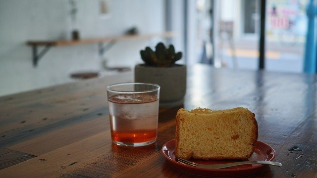 ALL SEASONS COFFEE_cake