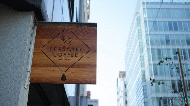 ALL SEASONS COFFEE_logo