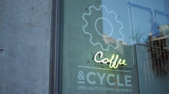 Coffee&CYCLE SPECIALITY COFFEE by ONIBUS_logo