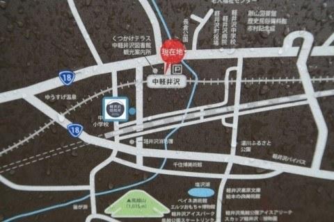 中軽井沢駅左手通路