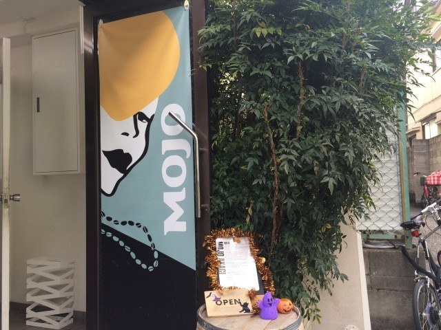 Mojo Coffee_entrance