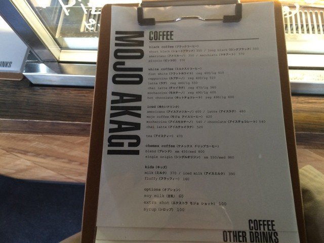 Mojo Coffee_menu