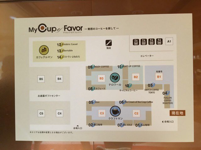 My Cup of Favor_map