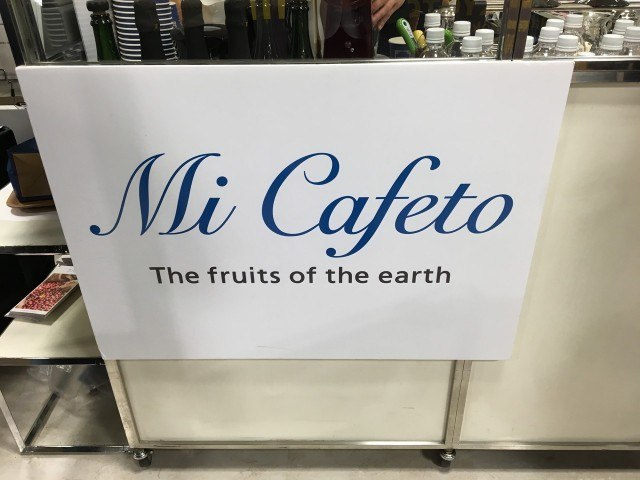My Cup of Favor_micafetologo