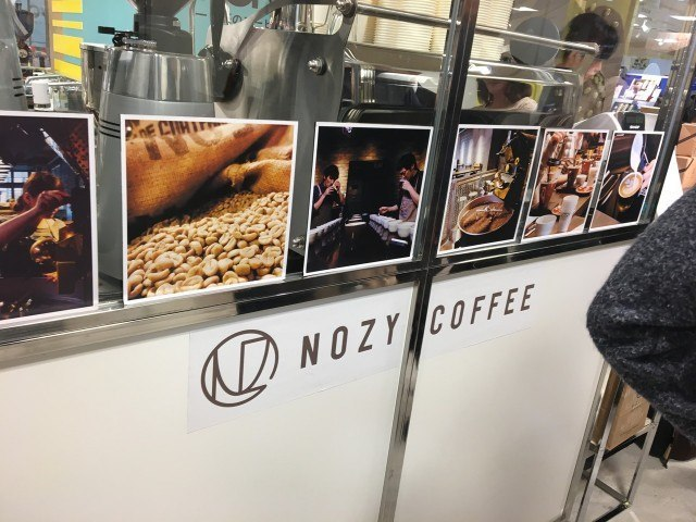 My Cup of Favor_nozycoffee