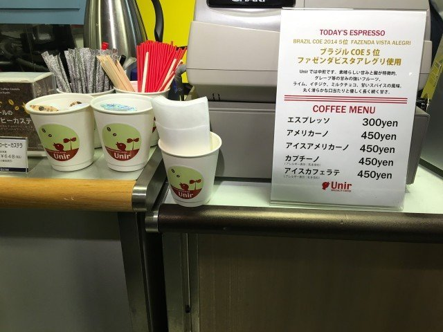 My Cup of Favor_unir
