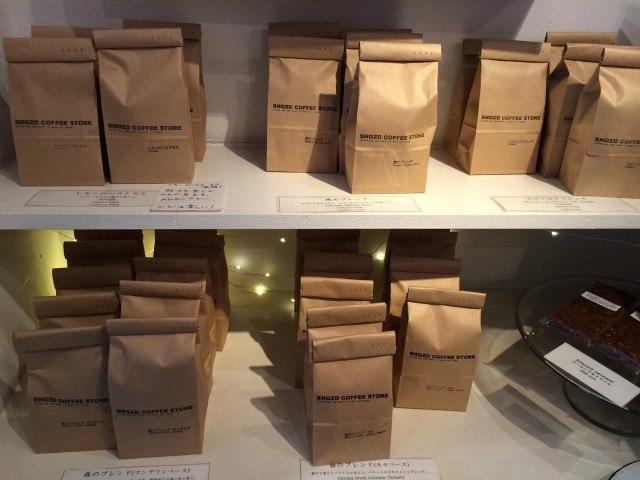 SHOZO COFFEE STORE_coffeebeans