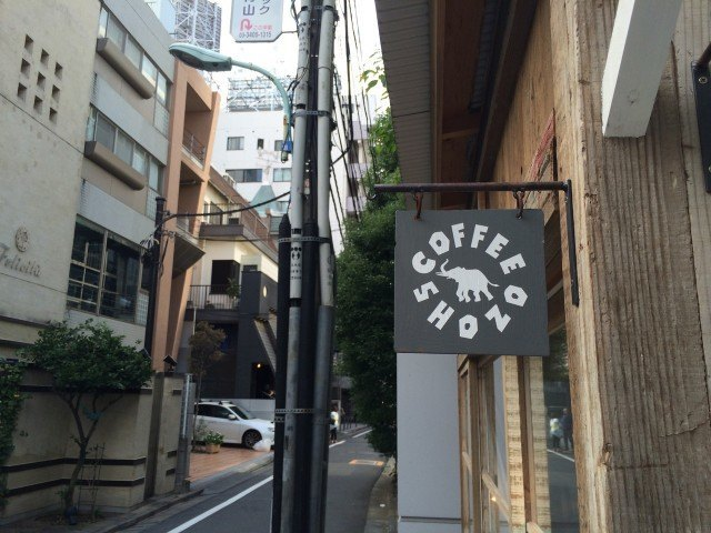 SHOZO COFFEE STORE_shop