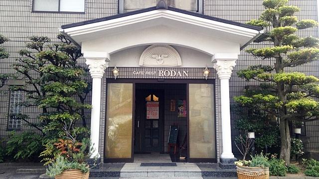 カフェテラスロダン青山店_外観2