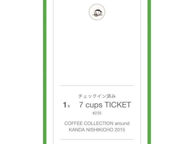 COFFEE COLLECTION around 神田錦町2015_ticket