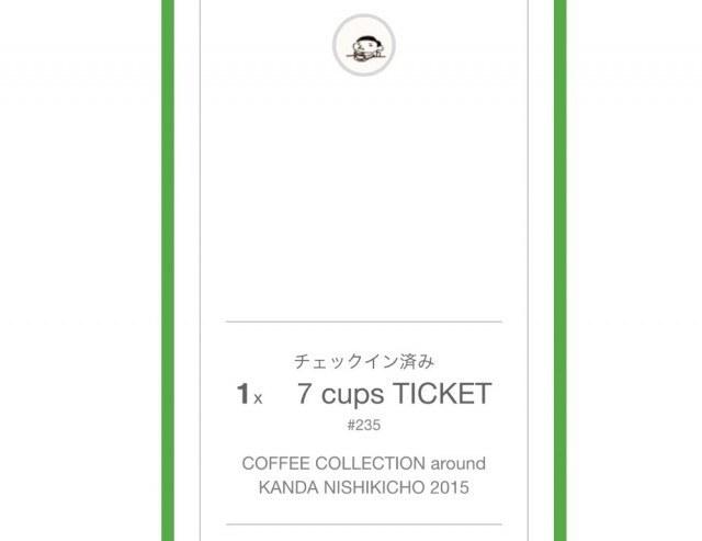 COFFEE COLLECTION around 神田錦町2015_ticket