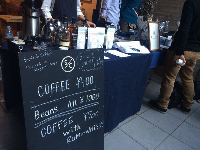 コーヒー博 COFFEE EXPO 2015_switch1