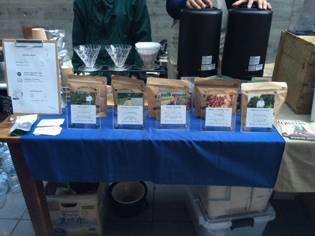 コーヒー博 COFFEE EXPO 2015_woodberry1