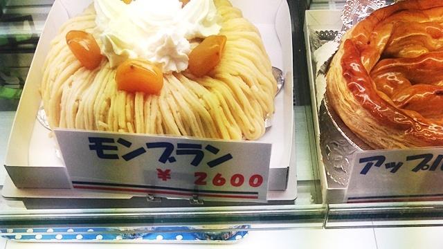 タカセ_ホールケーキ