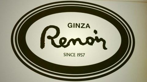 ginza-renoir