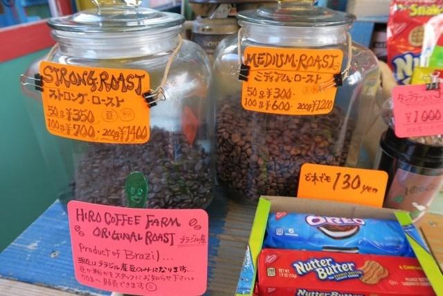 hiro-coffeefarm-beans