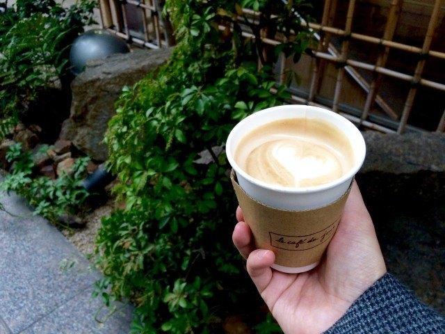 le cafe du jour_latte
