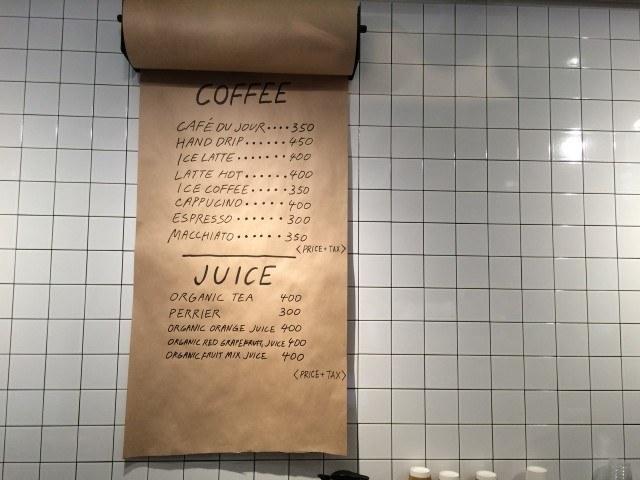 le cafe du jour_menu
