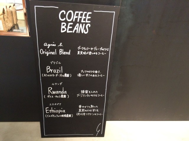 le cafe du jour_menuboard