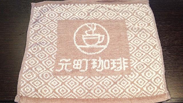 元町珈琲武豊の離れ_おしぼり