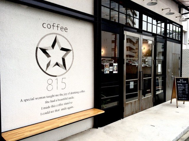 815 Coffee Stand_shop